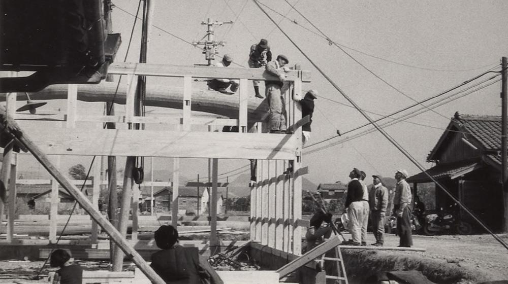 平木米穀店歴史写真